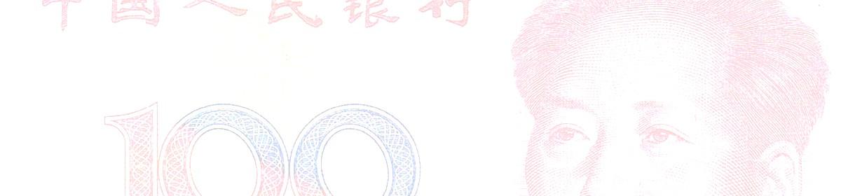 RMB, Chinese Yuan